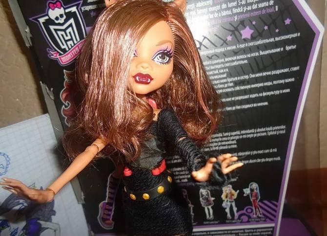 кукла из коллекции Монстер Хай