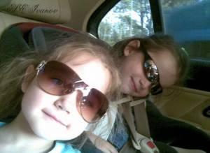 Купить солнцезащитные очки: выгода и быстрота!