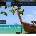 Экзотический отдых на островах, подбираем горящие туры из Киева