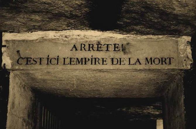 унікальне паризьке поховання
