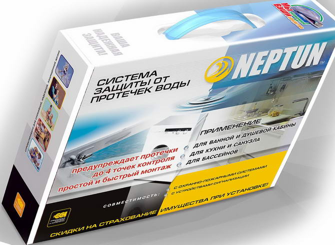 система захисту від протікання води *Нептун*