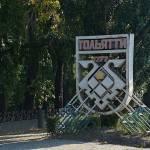 Тольятти. Подготовка отелей к чемпионату мира