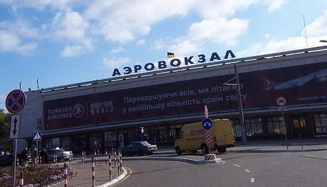 прокат машин в аэропорту Одессы