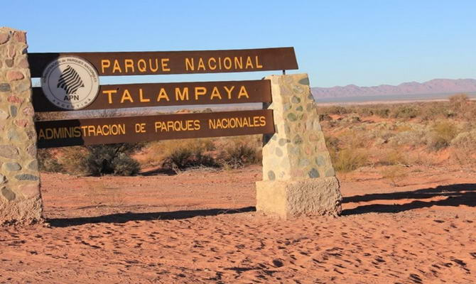 парк Талампайа