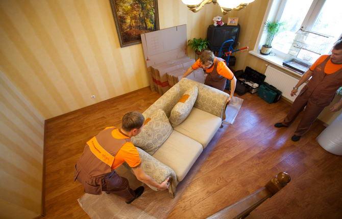 переноска мебели подсобными рабочими
