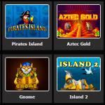 Де грати в ігрові автомати безкоштовно?