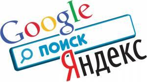 Факторы ранжирования текста и структуры сайта - как раскрутить сайт самому в Google