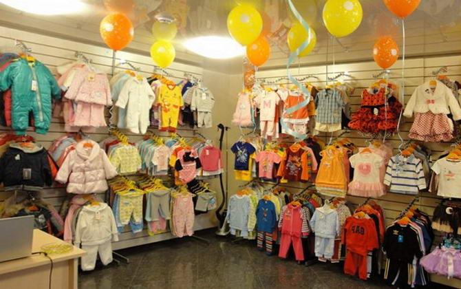 Интернет Магазины Детской Одежды Москва