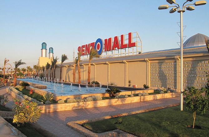 Сензо центр в Хургаді