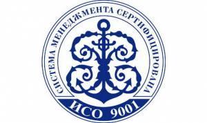 сертифікація систем менеджменту