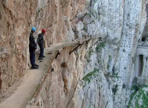 Туристи зможуть віртуально пройти по небезпечній Королівській стежці