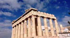 підвищення цін у грецьких музеїв