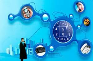 Зачем регистрировать виртуальный номер для смс