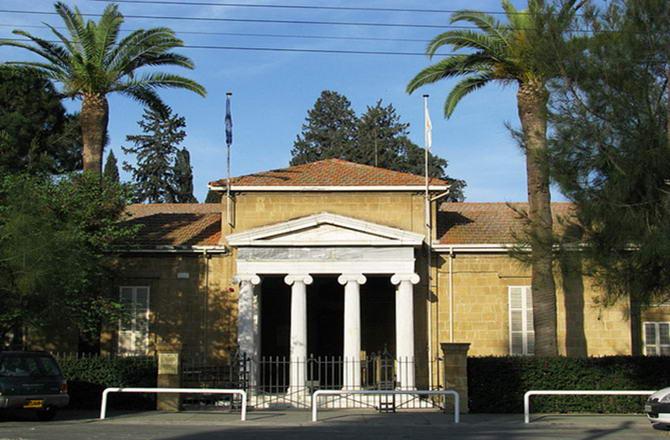 музей Кіпру