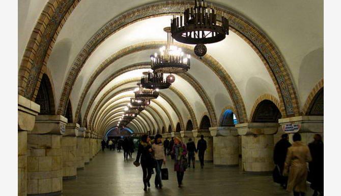 станція Золоті Ворота у Києві