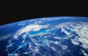 Насколько быстро вращается Земля вокруг своей оси