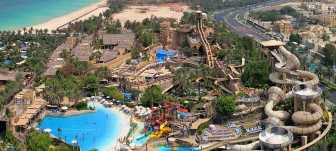аквапарк WILD WADI в Дубаї
