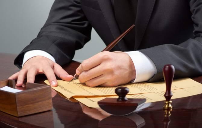 консультации и юридические услуги адвоката