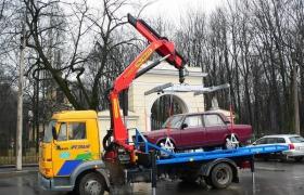 эвакуатор для перевозки автомобиля