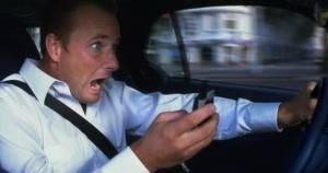 Подушки безопасности и мобильные телефоны вызывают огромную угрозу