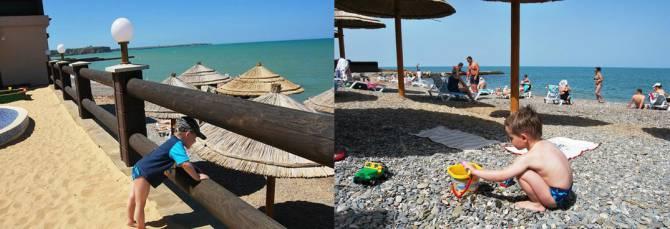 пляжная зона отеля Mar Le Mar