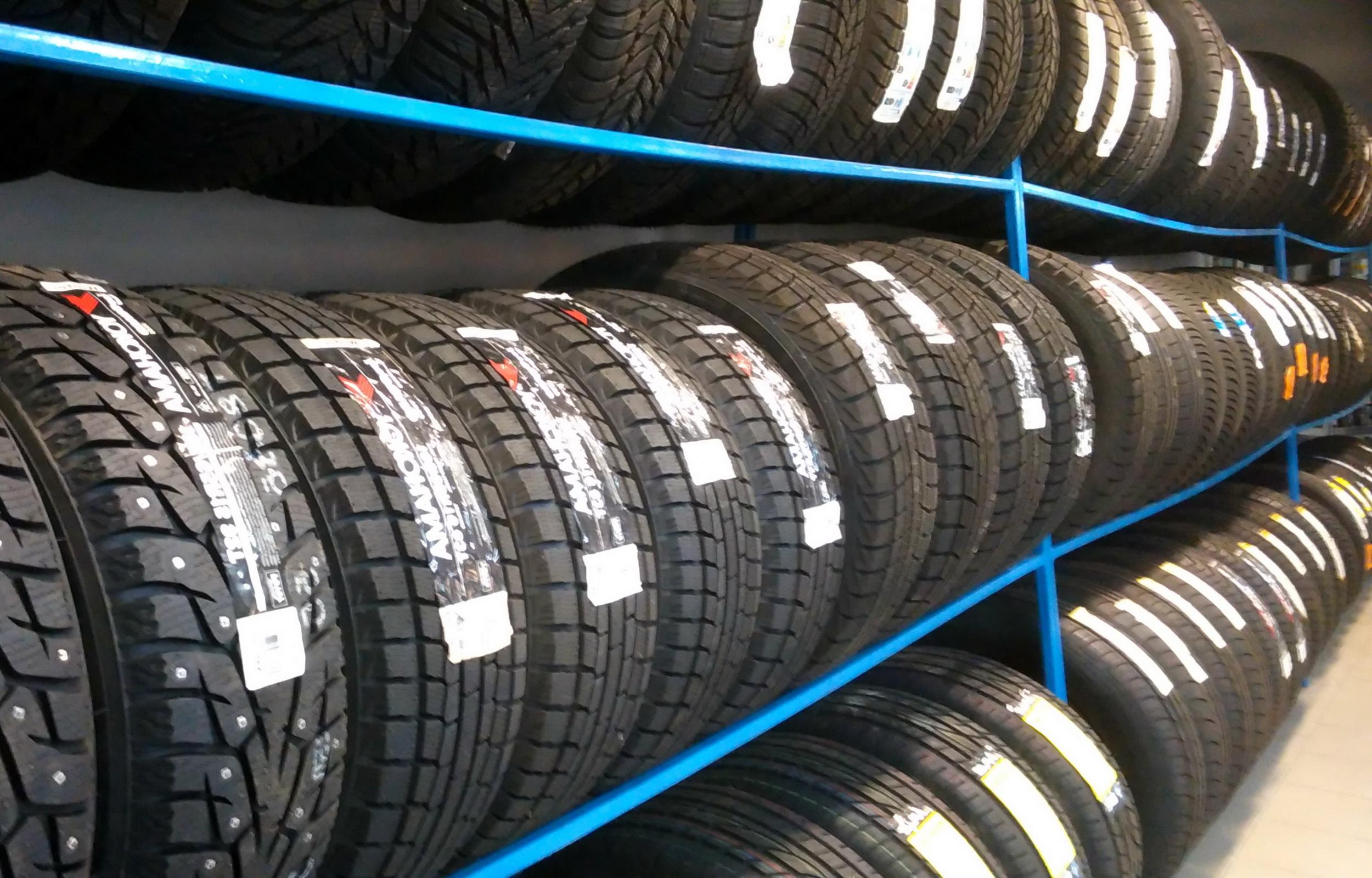 Выбор и покупка шин для автомобиля