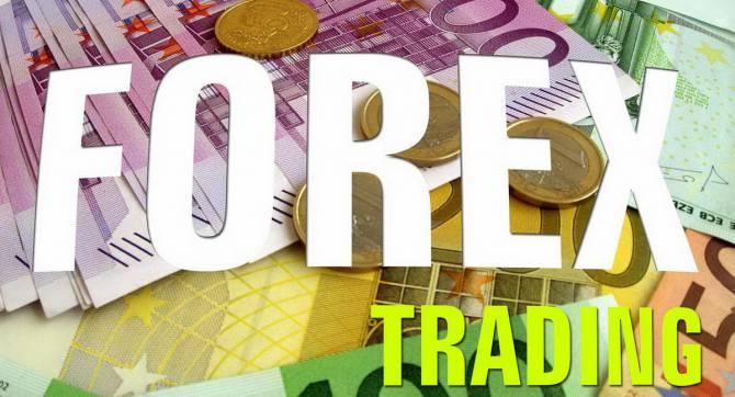 правила торговли в системе форекс