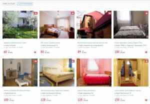 Квартири на добу у Львові - дешево і по-домашньому