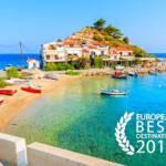 Самос в числі 10 кращих прихованих перлин Європи в 2016 році