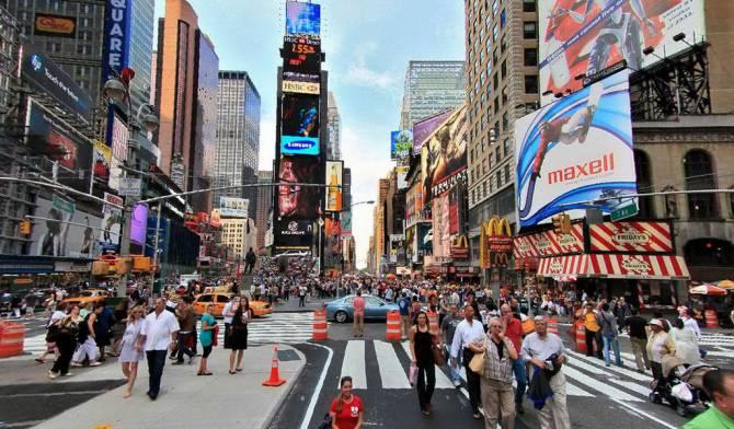 веб камера в центральной части Нью Йорка