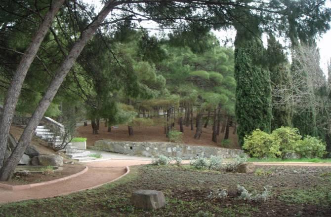 Ялта. Ботанический сад