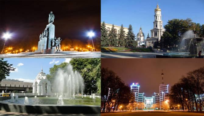 пам'ятки міста Харків