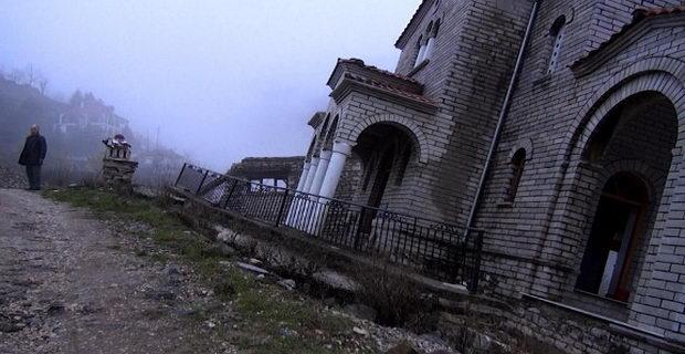 селище Ропото