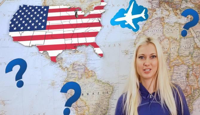 як поїхати в Америку