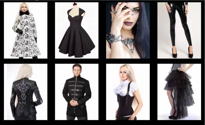 брендовые и стильные вещи