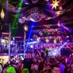 Диско вечеринка в стиле диско