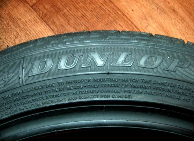 шинный бренд Dunlop