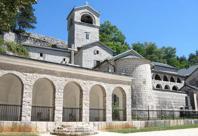 Цетинський монастир