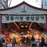 7 нетривіальних місць, які варто відвідати в Південній Кореї