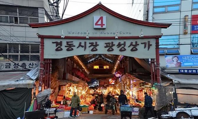 Ринок Кенгдонг в Сеулі