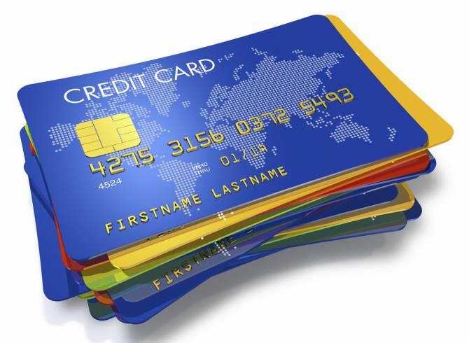 оформление кредитной карты
