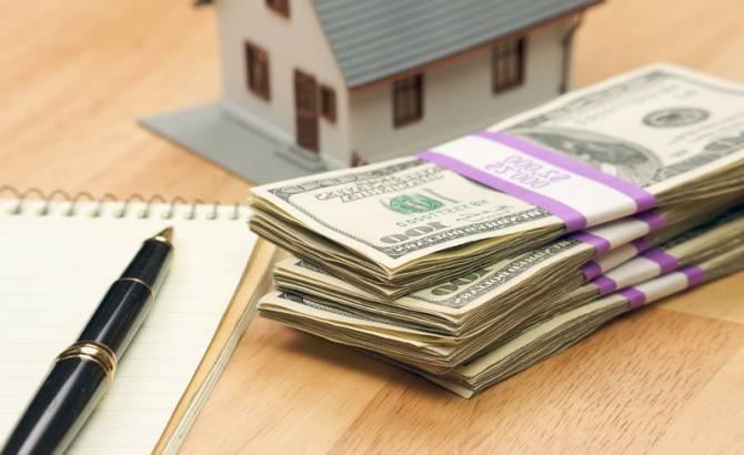 кредит під заставу нерухомості