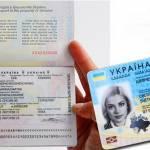 Як зробити закордонний біометричний паспорт в Україні