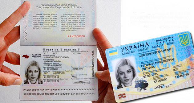 закордонний біометричний паспорт