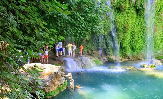 водоспади Куршунлу