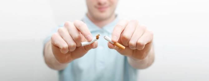 лікування нікотинової залежності