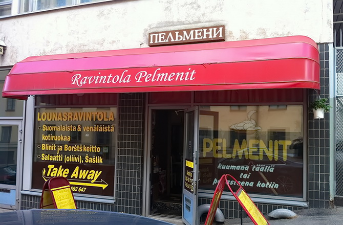 кафе Пельмені в Хельсінкі
