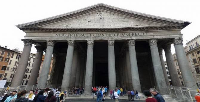 Пантеон в Римі