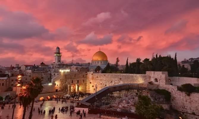 подорож в Єрусалим