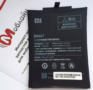 аккумулятор для Xiaomi Redmi 3s